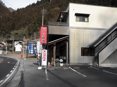 NCM_0103.JPGのサムネイル画像